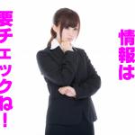 【ロスト・ワールド/ジュラシック・パーク】のあらすじ・評価紹介!