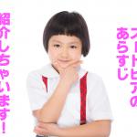 6月15日金曜ロードショー放送のズートピアあらすじ!【ネタバレなし】