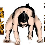 火ノ丸相撲1話見逃し配信動画の視聴方法と感想!再放送がいつでも見れる!
