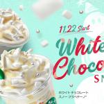 ホワイトチョコレートスノーフラペチーノの味は?販売期間やホットの有無も