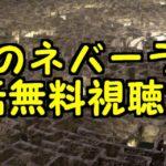 約束のネバーランドアニメ動画最新話を無料見逃し配信!アニポでフル視聴できる?